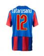 tricoul_lui_tatarusanu_echipa_fotbal_steaua_darius.png
